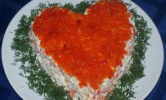 Салат «Для любимого»